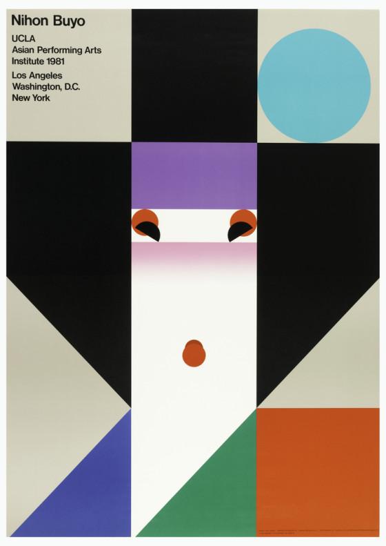Poster, Nihon Buyo, 1981. screenprint on paper. Gift of Ikko Tanaka. 1993-55-6.